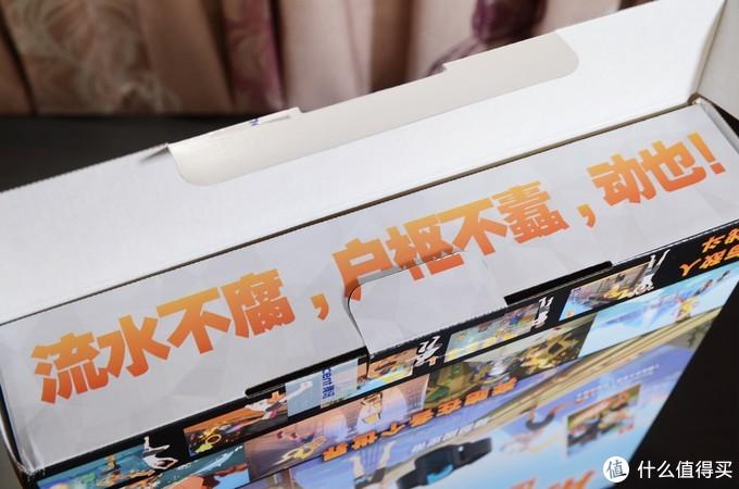 大型真香,469国行Switch健身环大冒险开箱