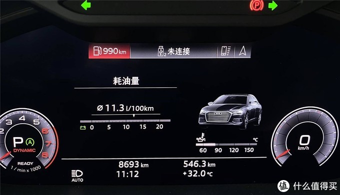油耗更低,奥迪A6L车主亲身体验,鹏致P9 Pro润滑油评测