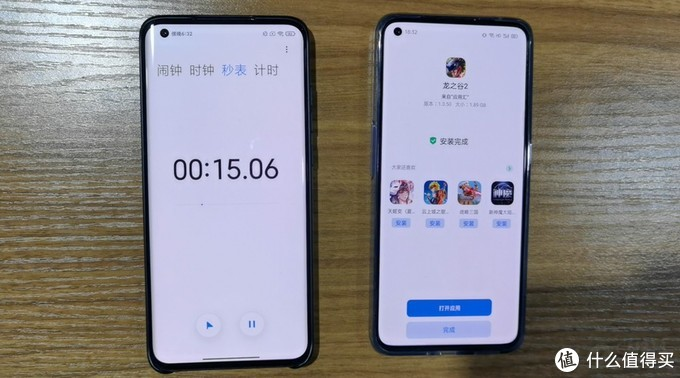 (realme 真我X7 Pro安装《龙之谷2》计时)