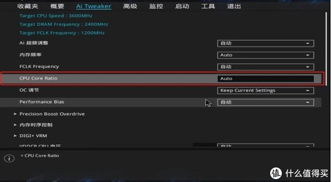 AMD 3900X 4.4Ghz达成!九州风神(Deepcool)堡垒360EX深度超频测试
