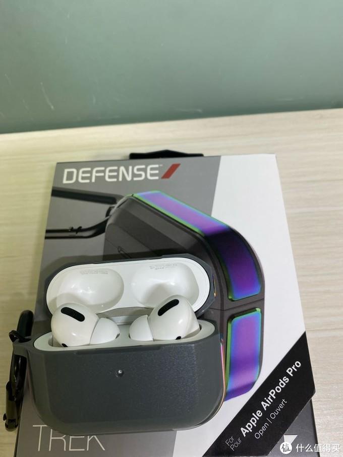 决色耳机保护壳