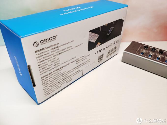"""创意小巧,透明""""探索版""""的ORICOUSB3.0集线器"""