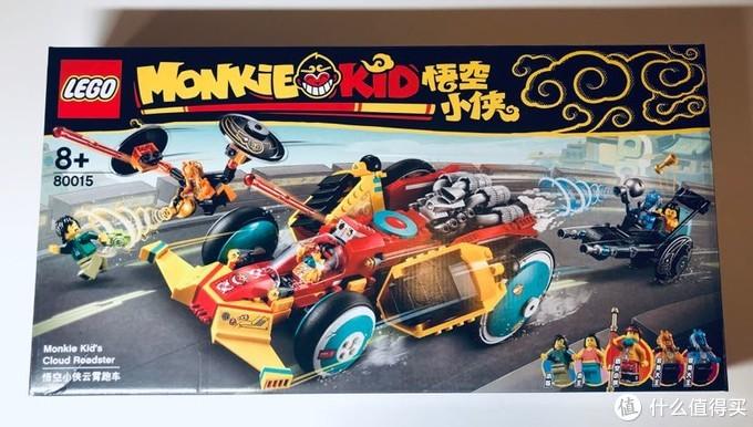 GoLe MK 80015 云霄跑车