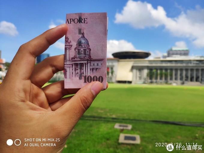 也是新加坡1000元纸币背面三栋建筑之一