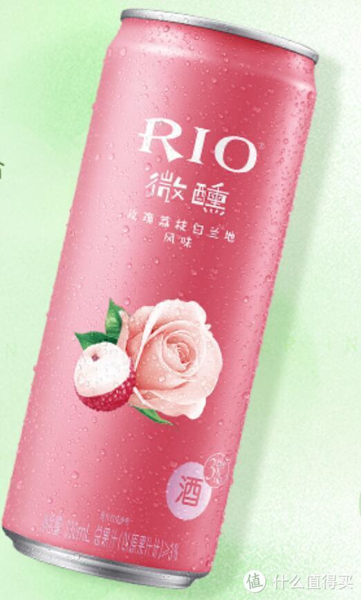 在家喝的鸡尾酒-RIO