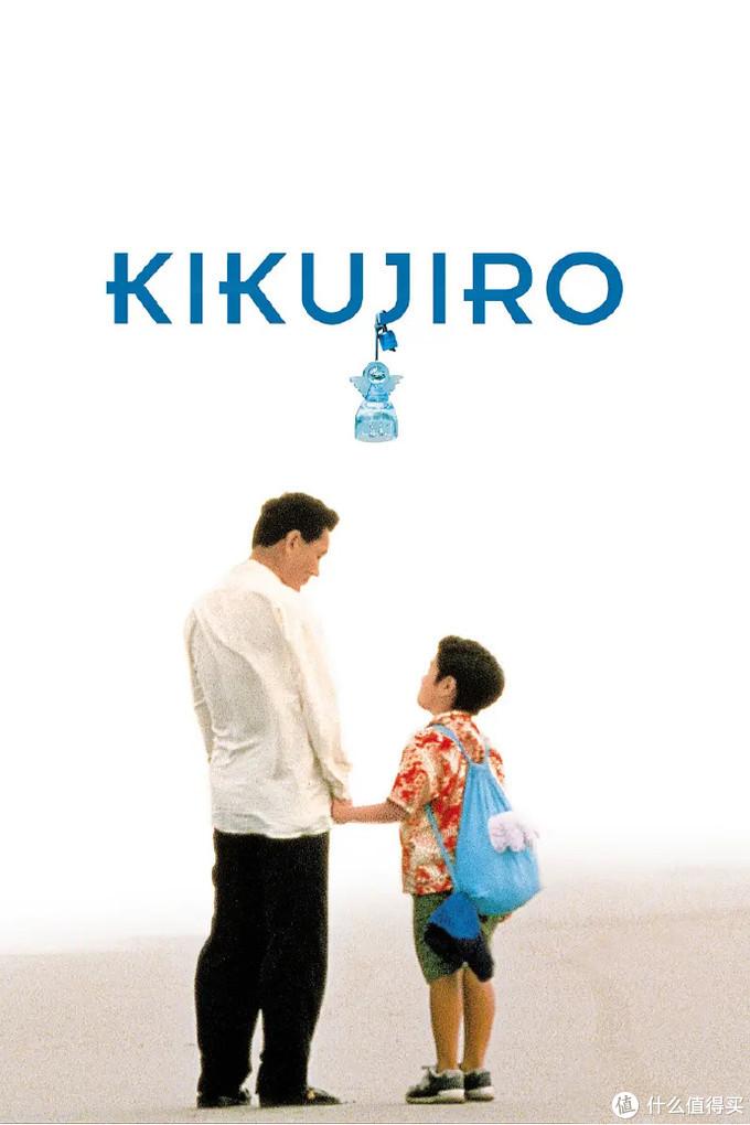 夏末限定!《菊次郎的夏天》定档9月25日国内上映,你欠阿武的一张票可以还了~