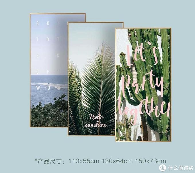 盛夏海滨遇见你 小米有品上新寓义家居 海街日记系列装饰画