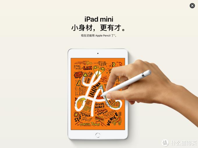 大学生们拿给爸妈看!iPad学习生产力全指南
