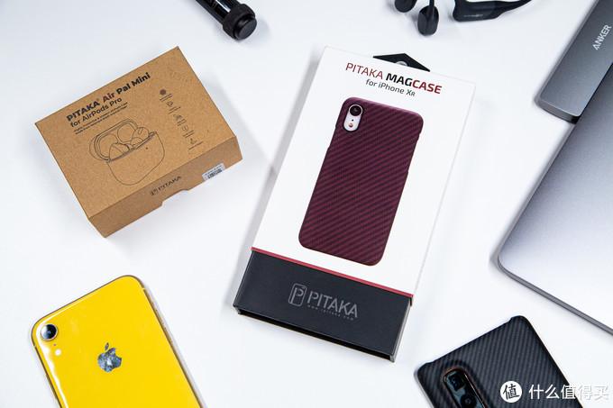 对一种材质情有独钟:PITAKA芳纶纤维手机壳开箱