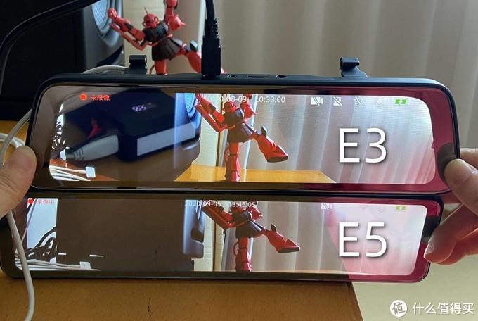 E3与E5