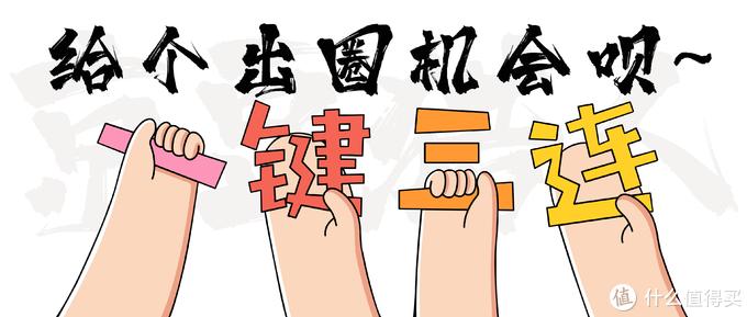 又到一起捡京豆的时光(#^.^#)~2020.09.15第三波