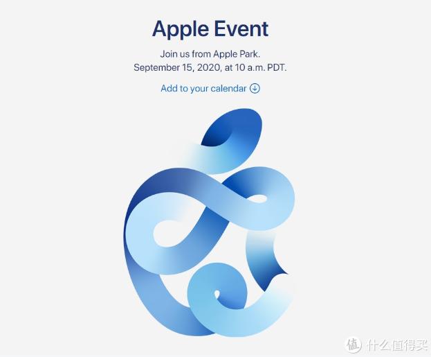 终于定了:苹果将在9月15日举办秋季新品发布会,众多新品将来临