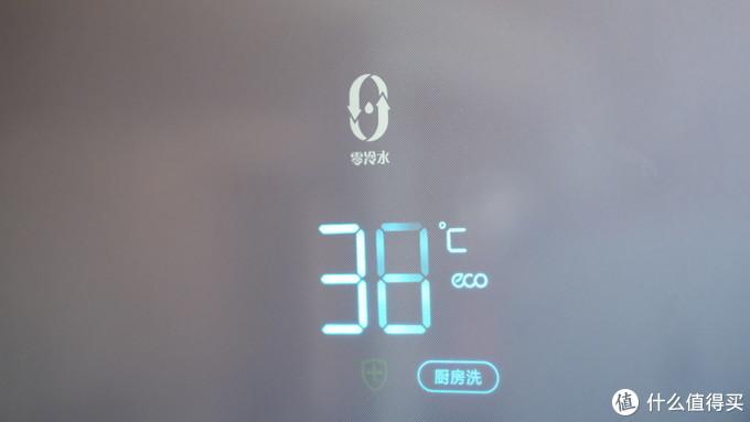 """近年来热炒的""""零冷水""""概念真的好用吗?美的燃气热水器TX7体验分享"""