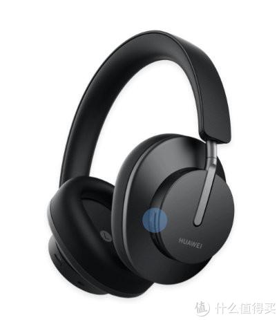 华为FreeBuds Studio头戴式耳机现身,或将在开发者大会上登场