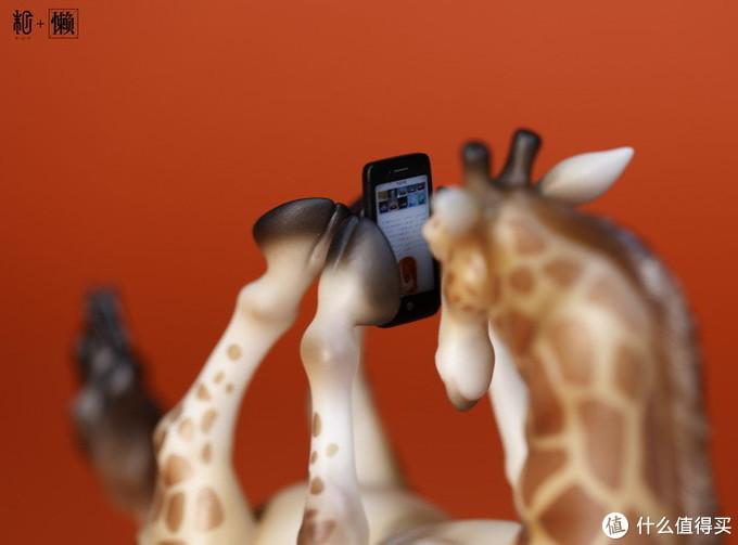 长颈鹿这款更精细