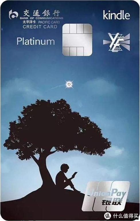 新手必看,最值得申请的入门信用卡大盘点