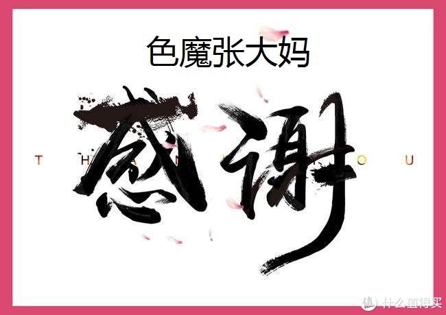 献给成年人的恐怖漫画-日本恐怖漫画大师伊藤润二代表作《漩涡》