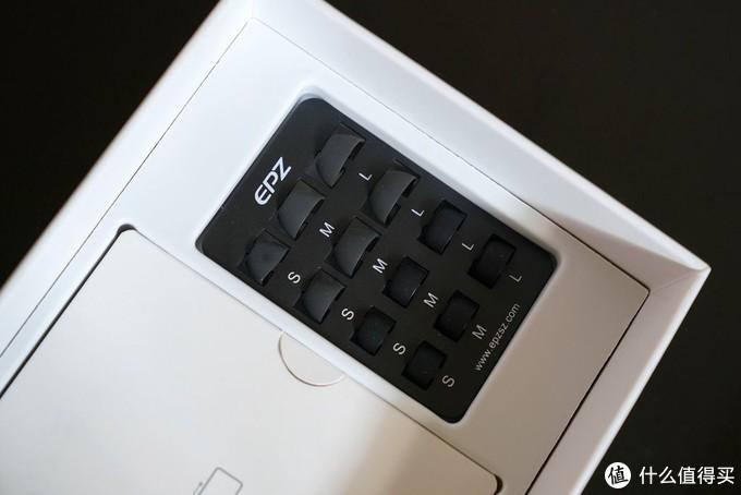 颜值至上、音质出色:EPZ-S350树脂真无线HiFi蓝牙耳机体验