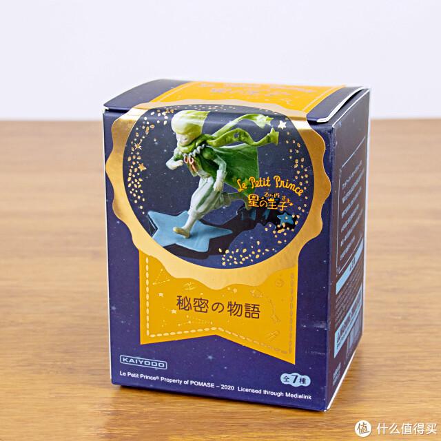 海洋堂× Zu and Pi 陋室五月《小王子》盲盒系类开箱