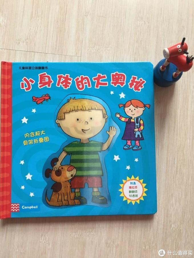 2-3岁宝宝绘本分享