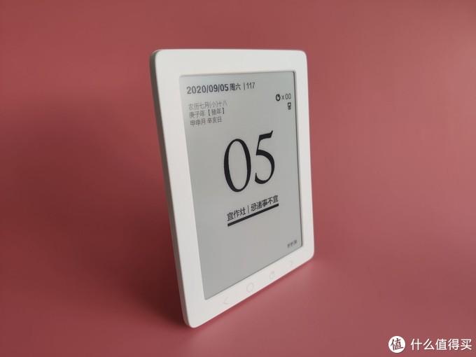 日历新时尚—秒秒测电子健康日历