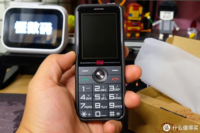 200元不到的手机,各个功能都拿得出手,虎啸高功率音响手机体验