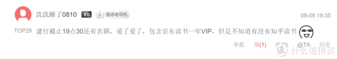 (最后一天)错过等一年!京东plusX爱奇艺联名会员年卡98元拿下(详解)