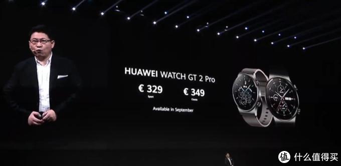 华为发布WATCH GT 2 Pro智能手表:专业轨迹返航不迷路、长达两周续航