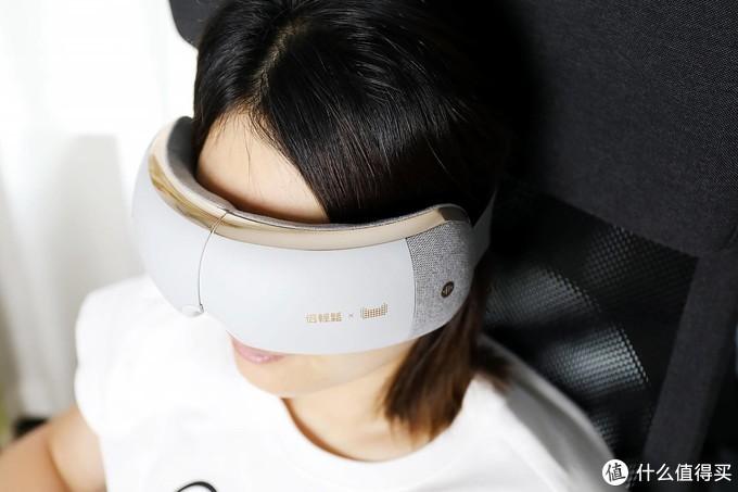 倍轻松 isee X pro眼部按摩器:给眼睛来一次由内到外的放松