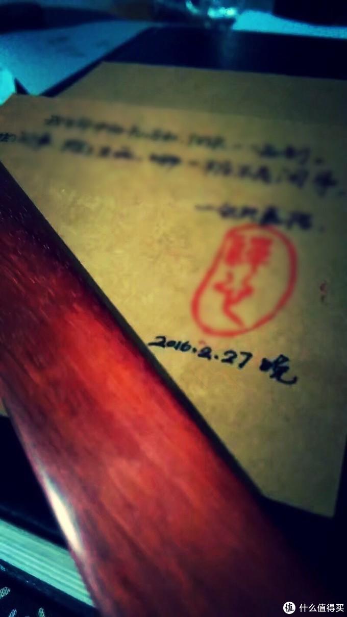 红木书签,好像书签找不到了,就这一张图