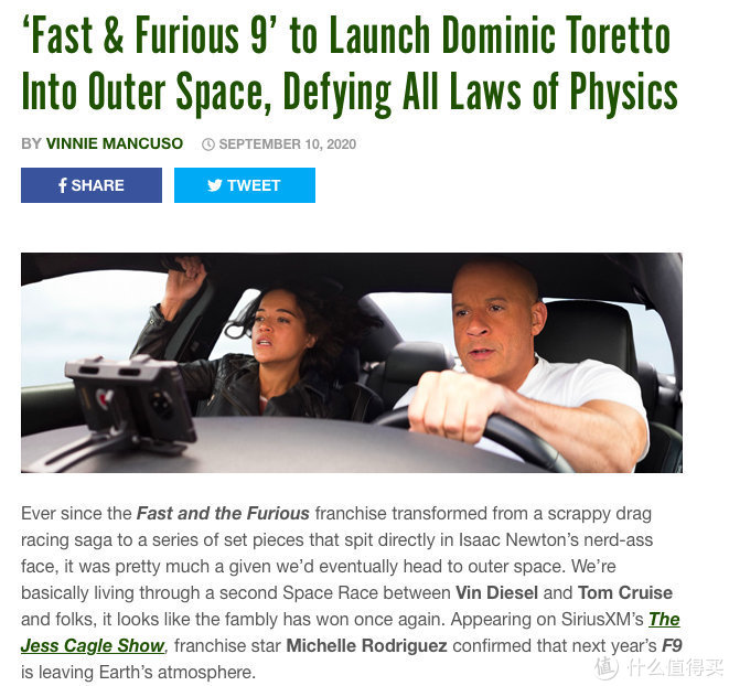 动作场面再度升级!女主透露《速激9》将会在太空飙车??!老司机这次真起飞了