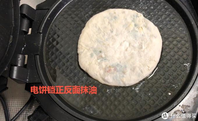 韭菜换个这样新吃法,做出来比饺子还香!