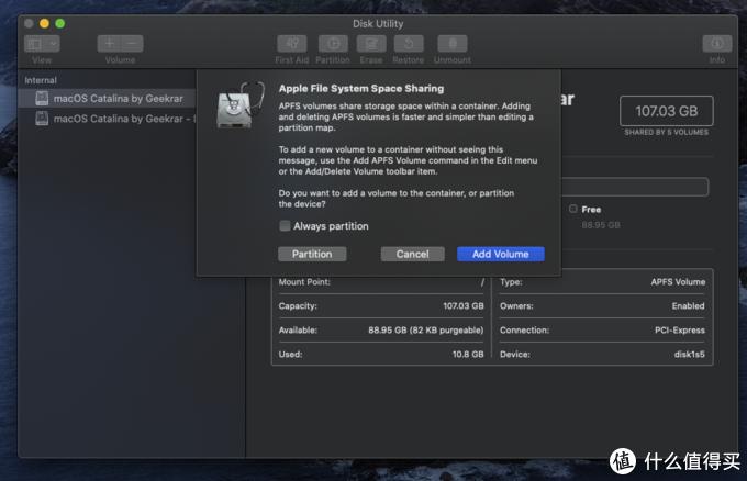 拒绝复杂代码,超简易黑苹果系统安装教程