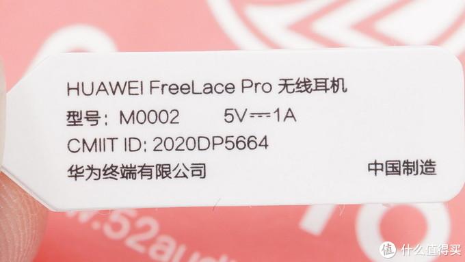 拆解报告:华为 FreeLace Pro 降噪脖挂蓝牙耳机