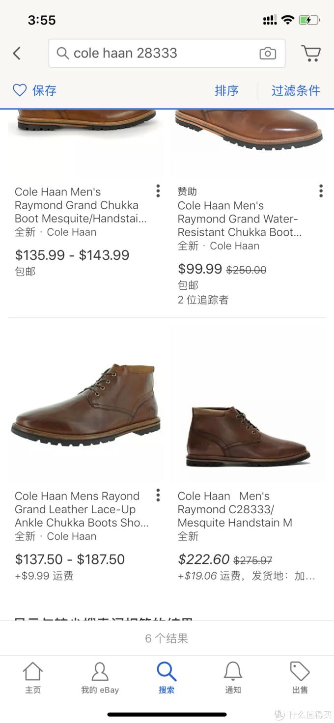 Ebay上也要150美金的样子