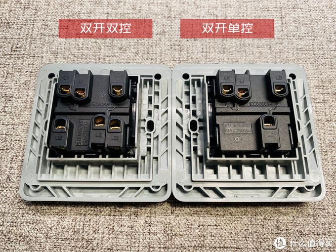 拆成零件看看,什么样的开关插座值得买?