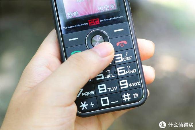 谁说现在的功能机一无是处?虎啸功能手机仍有亮点创新