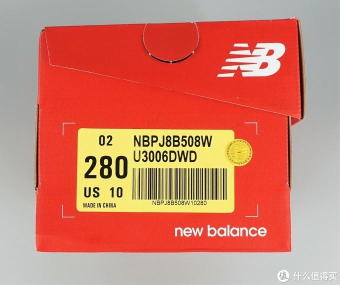 换季清仓,遇到这双几十元的NB拖鞋(U3006)时,可以考虑下手