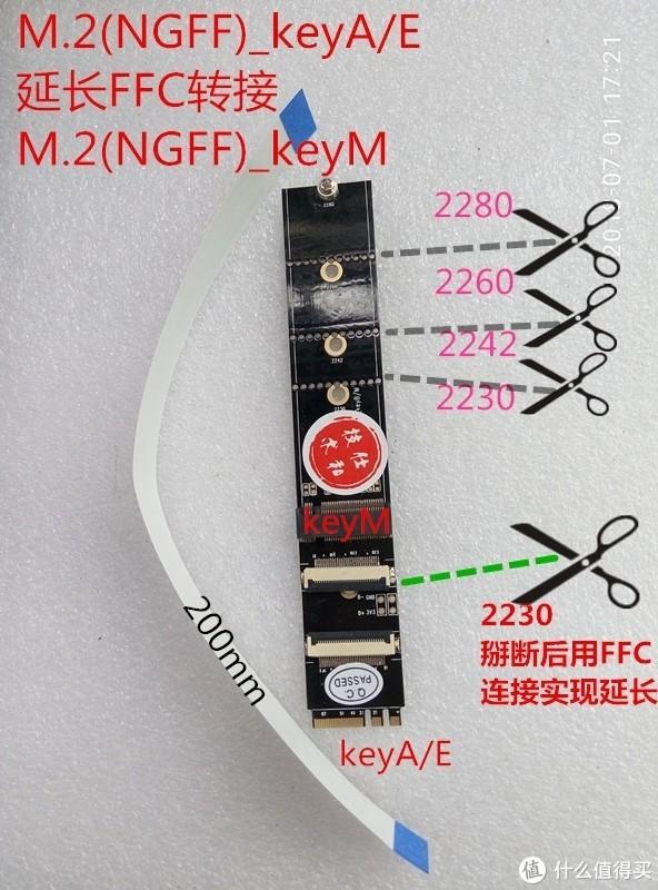 机械革命Code01舍弃ax200装nvme固态硬盘