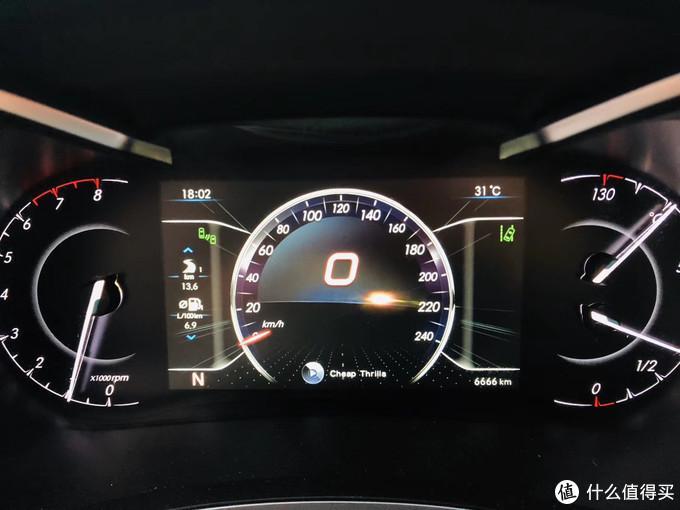 北汽绅宝D50 小众国产车也有低油耗