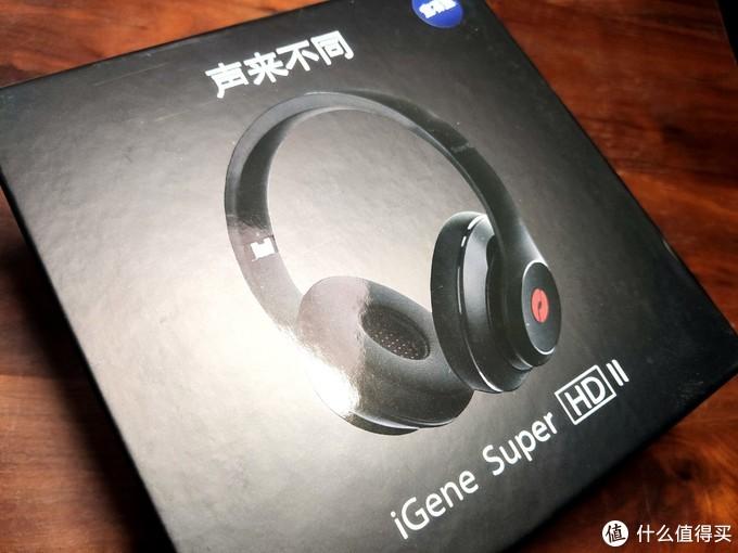 击音(iGene)Super HDⅡ 头戴式蓝牙耳机赏析