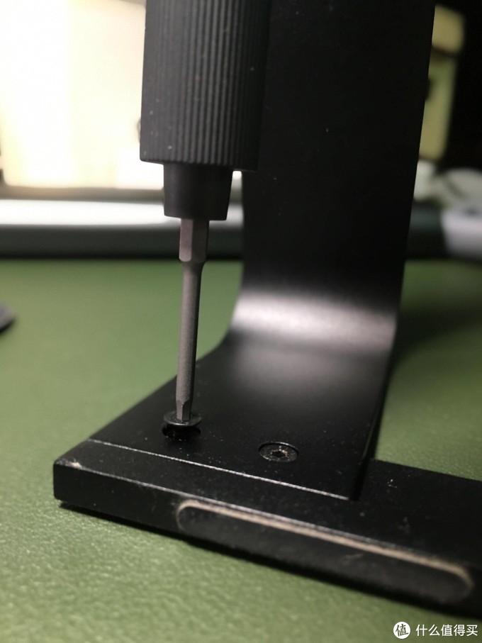 做工精美 居家必备神器 米家电动精修螺丝刀开箱测评