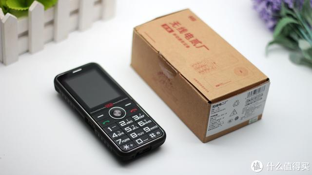 没有手电筒的收音机不是好音箱-无线电贰厂●虎啸手机体验