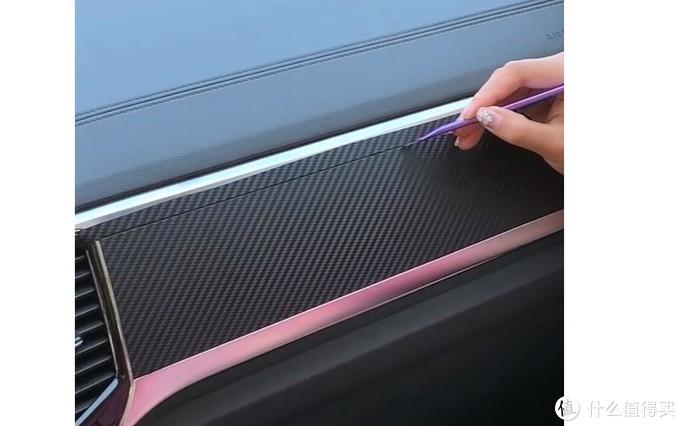 旧物改造指南:碳纤维贴膜攻略