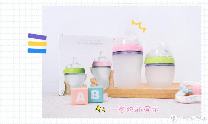 奶瓶这样选才最适合你的孩子