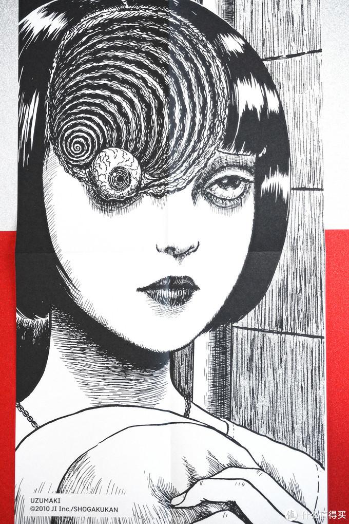 A3幅面海报——这个分镜简直童年阴影