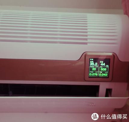 一台顶六台!这就是EBC空气环境机给我的全新体验!