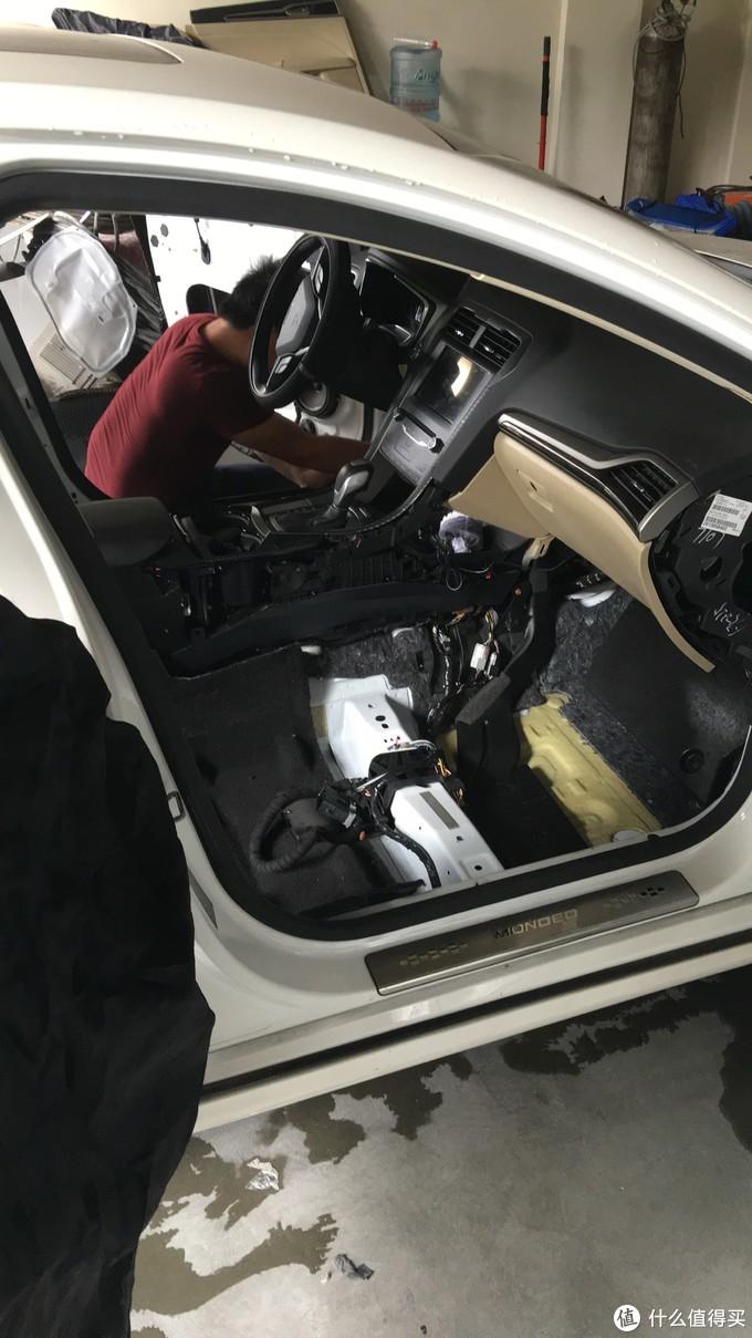 无法解决异味的福特新蒙迪欧——购车7年后对异味的一些看法