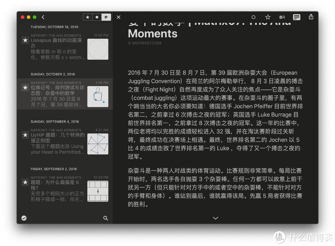 Mac必装软件,让Mac使用效率提升400%