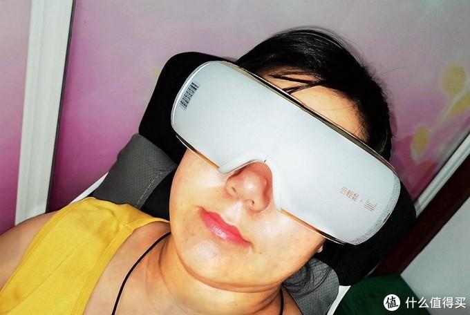 倍轻松 isee Xpro眼部按摩器:缓解眼部疲劳的健康神器